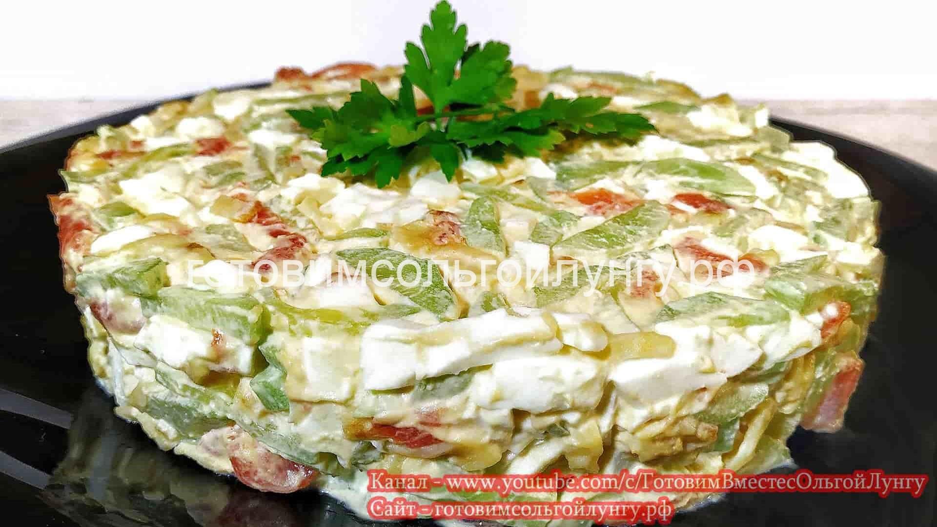салаты из рыбы кулинария